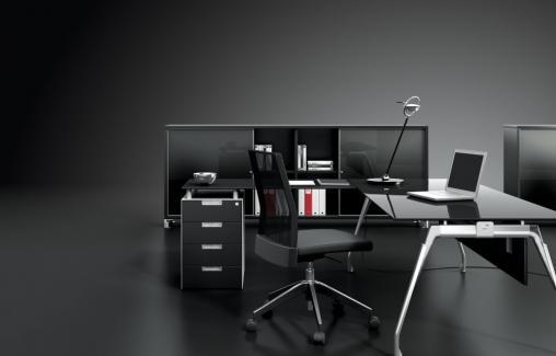 Venta de mobiliario geriatrico for Muebles de oficina cantabria
