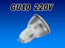 Juego 2 bombillas dicroicas LED 4W GU10