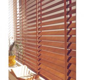 Persianas venecianas madera arteblanco veneciana de - Persiana veneciana madera ...
