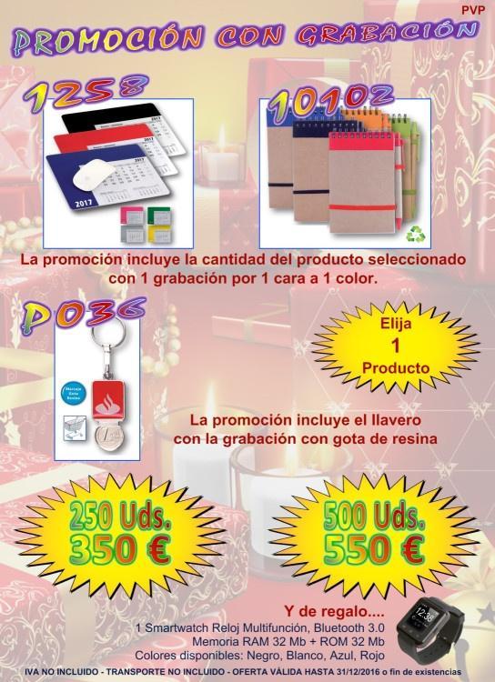 Promocion 2 campaña de navidad c2d579287dd2e