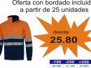 Sudadera Combi Alta Visibilidad: C3839