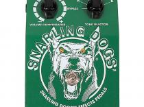 Pedal SNARLING DOGS SDP06