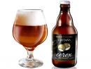 Cerveza Cerex de Castaña.