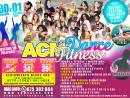 ACM Dance & Fitness